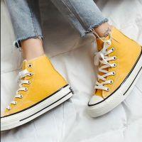 baskets jaunes la selection de 10 paires de sneakers