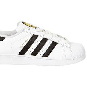 Baskets femme basses a lacets superstar adidas...