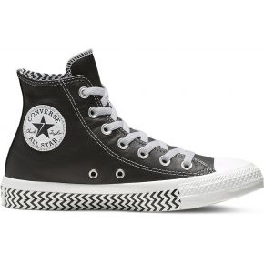 Chuck taylor all star vltg high top